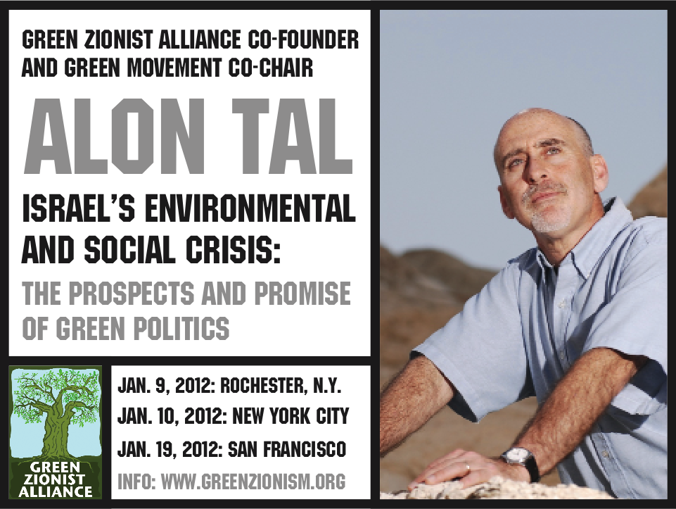 Meet Dr. Alon Tal of the Green Zionist Alliance