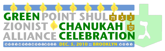 Green Chanukah Celebration, Dec. 5, 2010 in Brooklyn