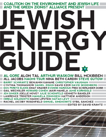 Jewish Energy Guide