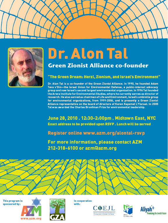Register to meet Dr. Alon Tal in New York on June 28!