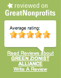 Review the GZA at Great Nonprofits!